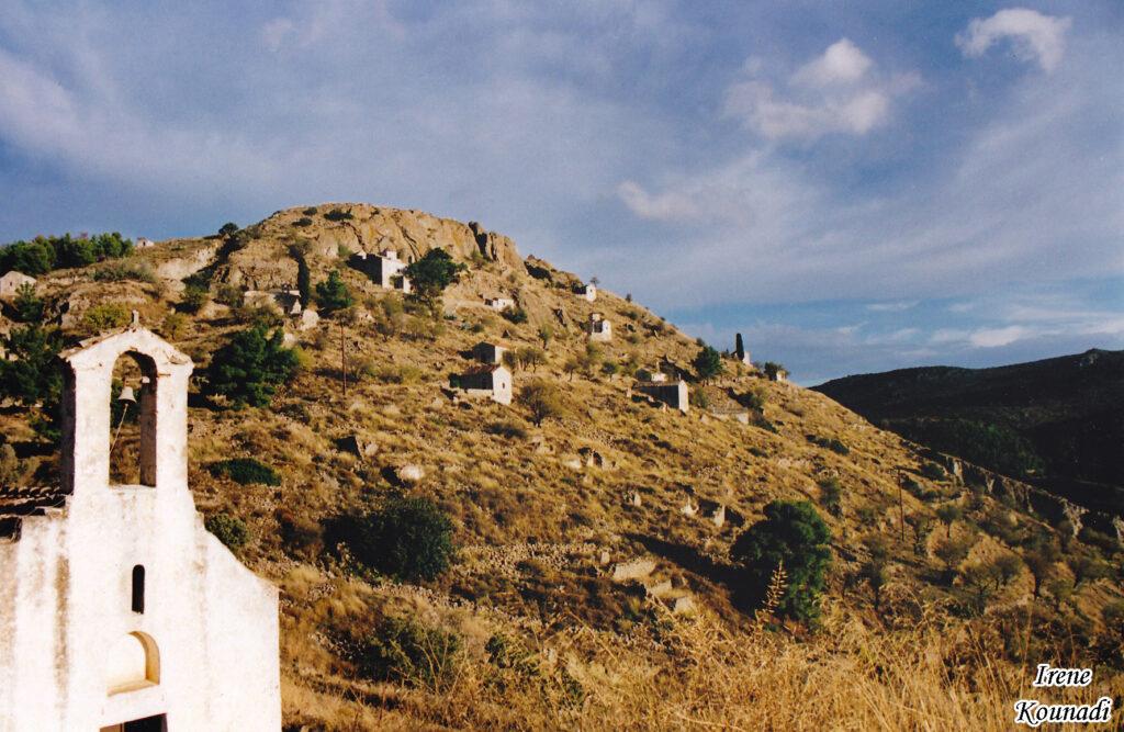 Egina isola